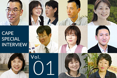 アイキャッチ:インタビュー Vol.01