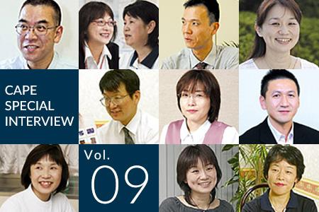 アイキャッチ:インタビュー Vol.09