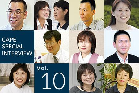 アイキャッチ:インタビュー Vol.10