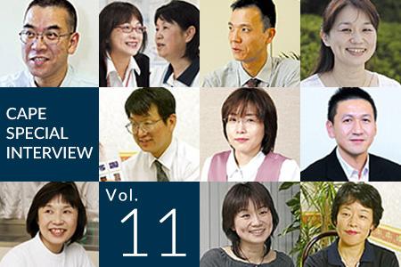 アイキャッチ:インタビュー Vol.11
