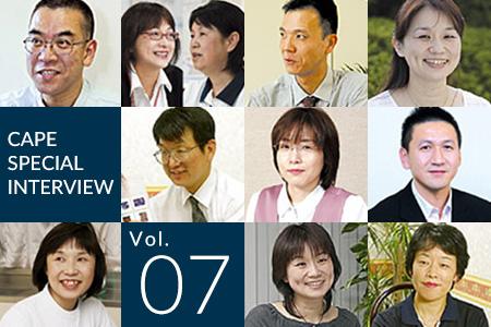 アイキャッチ:インタビュー Vol.07