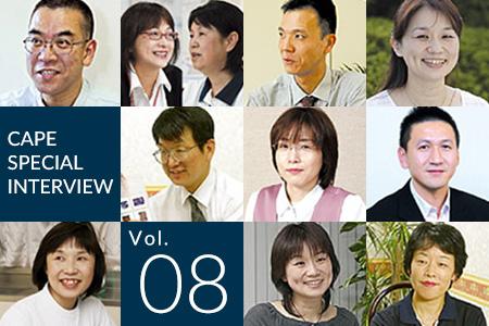 アイキャッチ:インタビュー Vol.08